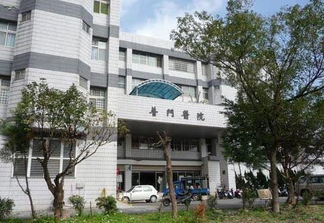 Bệnh viện Phô Môn - Nghi Lan
