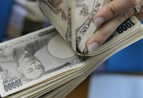 Tiền lương người lao động tại Nhật Bản tiếp tục tăng cao